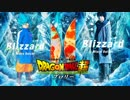【MAD】ドラゴンボール×「Blizzard/三浦大知」ミュージックビ...