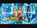 【MAD】ドラゴンボール×「Blizzard/三浦大知」ミュージックビデオ(Dance Version)