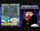 【日刊Minecraft】最強の匠は誰かスカイブロック編改!絶望的センス4人衆がカオス実況!#25【TheUnusualSkyBlock】