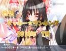 月刊クッキー☆ランキング 2014年7月.mp27(再)