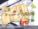 月刊クッキー☆ランキング 2014年5月.mp25(再)