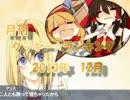 月刊クッキー☆ランキング 2013年12月.mp21(再)