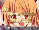 月刊クッキー☆ランキング 2013年11月.mp20(再)