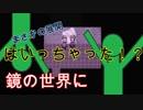 【新展開】ニートがカガミ壊したら大変なことになった・・・【ミカガミカガミ】part8-2