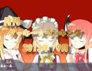 月刊クッキー☆ランキング 2013年9月.mp18(再)