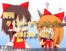 月刊クッキー☆ランキング 2013年8月【修正】.mp17(再)