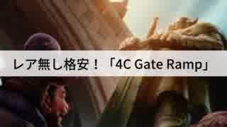 【MTGA】ネコでも分かるMTGアリーナ実況 4