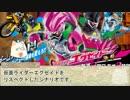 【シノビガミ】日本人たちと挑む「V■■■S・感染拡大」終