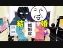 【とことんカオス合唱】+♂【混沌学級】