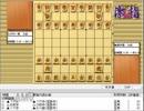 気になる棋譜を見よう1490(藤井九段 対 木村九段)