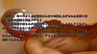 拓也さんブログの感想カキコ