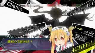 【シノビガミ】紅を継ぐもの9話【実卓リプレイ】
