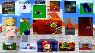 Crazy Mario