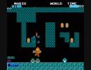 Super Mario Bros 完全フリーズ in 57.33秒