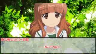 【シノビガミ】炎刀・銃 第三話【実卓リプレイ】