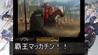 【ゆっくり実況】炎のエムブレムサーガ覚醒 第19章