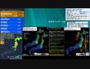 [アーカイブ]最大震度4 岩手県沖 深さ30km M5.7