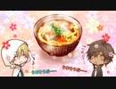 【刀剣乱舞】カレーが食べたいマインクラフト 06 前編