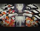 ❆【かっこ可愛く】乙女解剖 歌ってみた/ver.ユキトケ【DECO*...