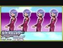 ポケモン全485匹集めるまで終われない旅 Part26【ダイパ】