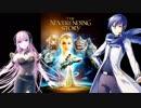 【巡音ルカ】 The Neverending Story / Limahl 【KAITO】