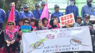【驚愕】「違法工事中止せよ!」辺野古で平和オモニ会の韓国人婆らが大暴れ、機動隊に排除される…