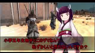 【Kenshi】がけっぷちきりたんのわくわく南東物語part3【VOICEROID】