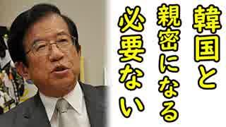 武田邦彦教授「韓国と親密である必要はない!」乞食根性丸出しのストーカー国家を一刀両断し全韓国国民涙目火病(笑)