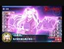 【艦これ】叢雲の決断 邀撃!ブイン防衛作戦3(甲E-3)