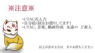 【人力刀剣】レミングミング【小竜景光&長船派】