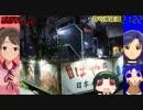 【旅m@s】アイドルと静態保存第5話Part5【はや】
