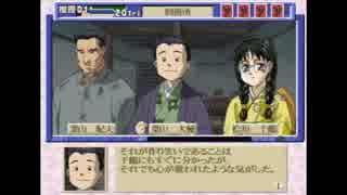 【女性実況】『続・御神楽少女探偵団』をゆるりと実況プレイ part62