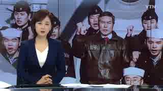 韓国国防相が海軍作戦司令部訪問し日本哨戒機威嚇飛行への強力対応指示