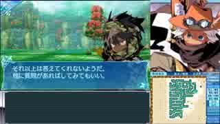 【世界樹の迷宮X】妄想力豊かな初見HEROIC実況プレイ_Part26