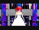 【らぶ式テト】終わりへ向かう始まりの歌【MMD】歌詞間違いver 1080p