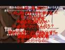 快楽刑難民と見る看守専用レッド.shita big red