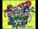 【初音ミク】輝星戦隊「ShiningStar」【オリジナル】