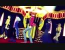 【遊戯王MMD】GX組にバブリーダンス踊ってもらった