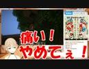 シスター・クレア「足ツボしながらマイクラです!」→「あぁん!痛い!やめてぇ!」 thumbnail