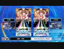 【The 8th KAC】『ΣmbryØ』『Feels Seasickness...*』【SDVX】