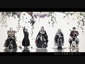 【 MMD Touken Ranbu 】 Thank you, goodbye 【 Many characters 】 (1080P correspondence)