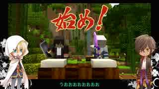 【刀剣乱舞】カレーが食べたいマインクラフト 06 後編