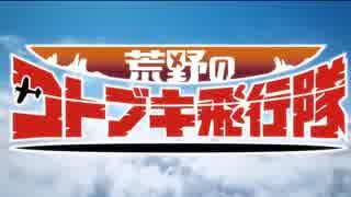 【ニコカラ】ソラノネ (TV Size) / ZAQ [O