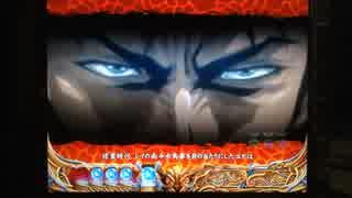 【パチンコ】CR北斗の拳6宿命H84【153回目】