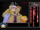 【PC-FX】チームイノセント 全面RTA 1時間45分13秒47 Part3/3【ANY%】
