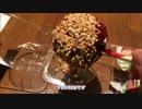 アメリカの食卓 724 アメリカのリンゴ飴を食べる!
