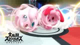 【スマブラSP】SPでもカービィでピンクの悪魔を目指す part17【1on1】