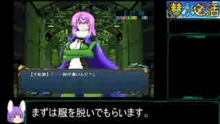 潜水生活 RTA 8時間12分51秒 Part3/8