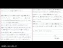 【Doki Doki Literature Club】俺たちとドキドキ文芸部【実況】Part4