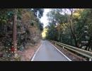 【ロングライド】愛宕神社初詣愛宕山RTAロングライド後半 3/3【RTA】